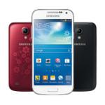 Lai valik eriti hea hinnaga Samsungi nutitelefone