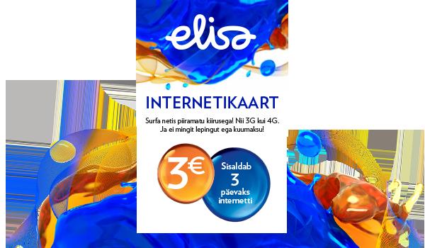 E-Sim Elisa